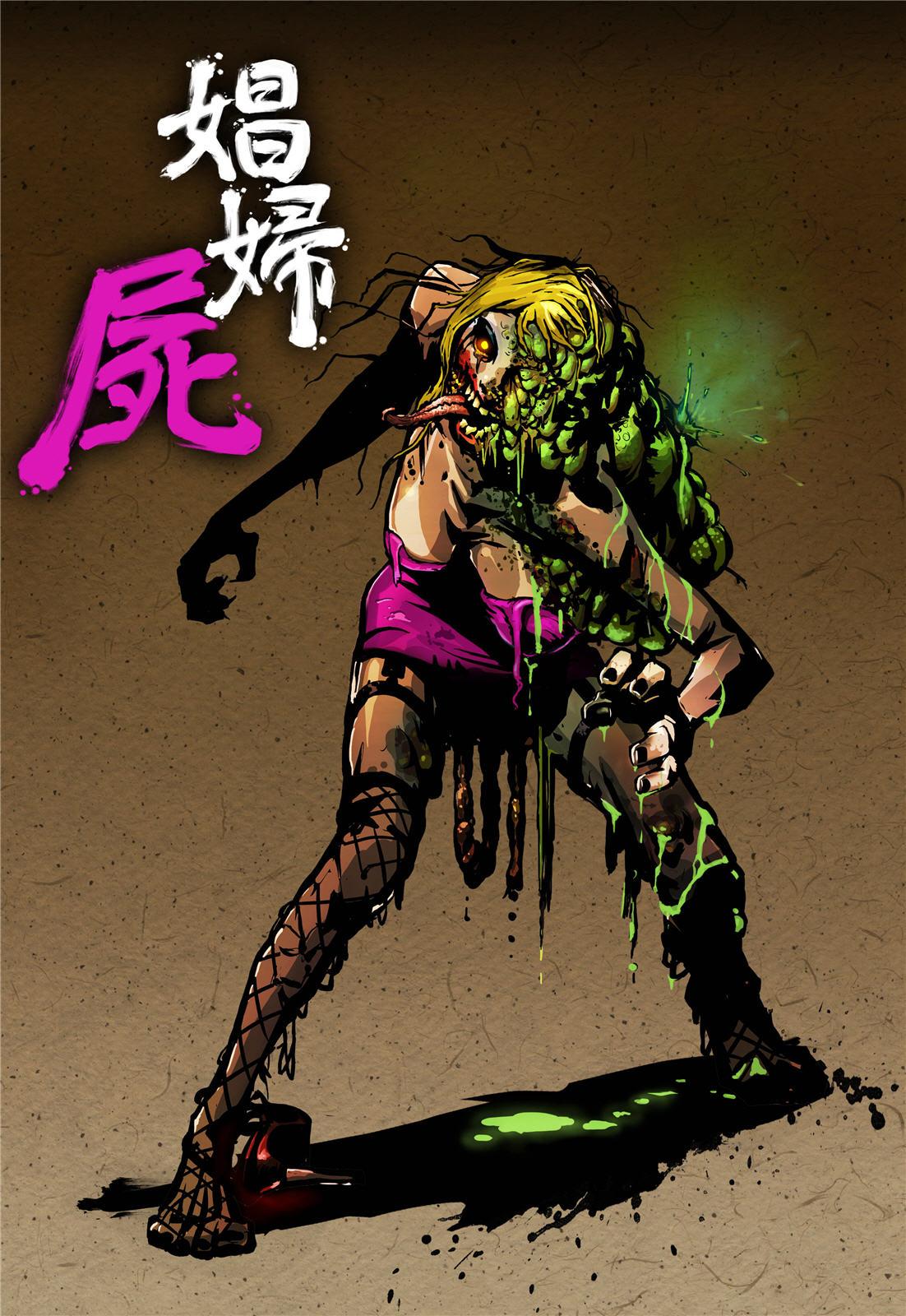 Les diffèrents types de zombies 000525