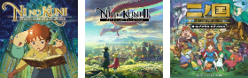 Ni no Kuni Series