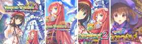 Dungeon Travelers Series