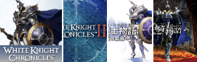 White Knight Chronicles Series