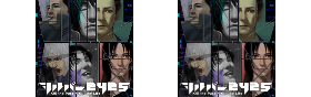 The Silver Case Series
