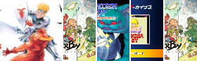 Wonder Boy Series