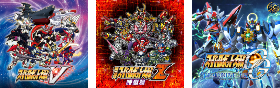 Super Robot Wars Series
