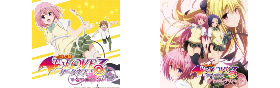 To Love Ru Series