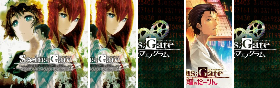 Steins;Gate Series
