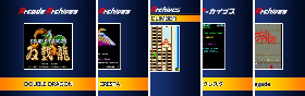 Arcade Archives Series