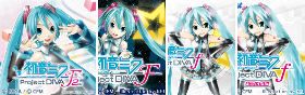 Hatsune Miku: Project DIVA F Series