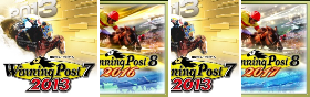 Winning Post Series
