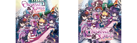 Criminal Girls Series