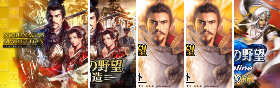 Nobunaga's Ambition Series