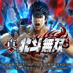 Fist of the North Star: Ken's Rage 2 (JP)