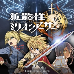 Kaku-San-Sei Million Arthur (Vita)