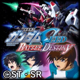 Mobile Suit Gundam SEED: Battle Destiny (Vita)
