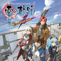 The Legend of Heroes: Zero no Kiseki Evolution (Vita)