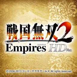 Samurai Warriors 2 Empires HD Version