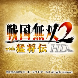Samurai Warriors 2: Xtreme Legends HD Version