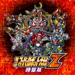 Super Robot Wars ZIII: Time of Hell