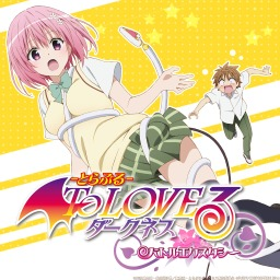 To Love-Ru Darkness: Battle Ecstasy (Vita)