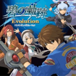 The Legend of Heroes: Ao no Kiseki Evolution (Vita)