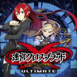 Labyrinth Cross Blood: Infinity Ultimate (Vita)