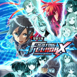 Dengeki Bunko: Fighting Climax (JP)