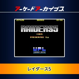 Arcade Archives: Raiders 5