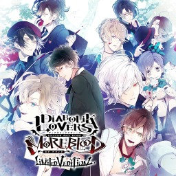 Diabolik Lovers: More, Blood Limited V Edition (Vita)