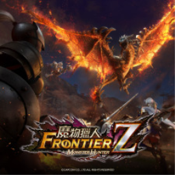 Monster Hunter Frontier G (HK/TW)