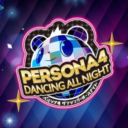 Persona 4: Dancing All Night (JP) (Vita)