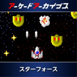 Arcade Archives: Starforce