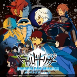 World Trigger: Borderless Mission (Vita)