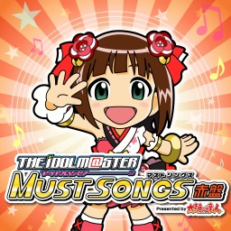 The Idolmaster: Must Songs Red/Blue Version (Vita)