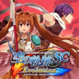 The Legend of Heroes: Trails in The Sky SC Evolution (Vita)