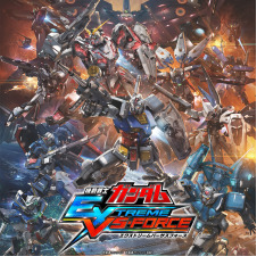 Mobile Suit Gundam Extreme VS-Force (Vita)