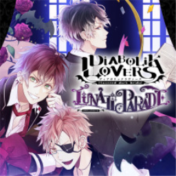 Diabolik Lovers: Lunatic Parade (Vita)