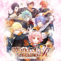 Wand of Fortune R (Vita)