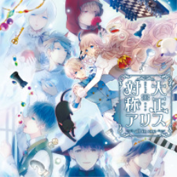 Taisho Alice all in one (Vita)
