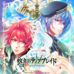 Yuukyuu no Tierblade -Lost Chronicle- (Vita)