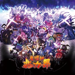 Trillion: God of Destruction (CN) (Vita)