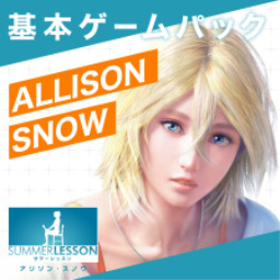 Summer Lesson: Allison Snow