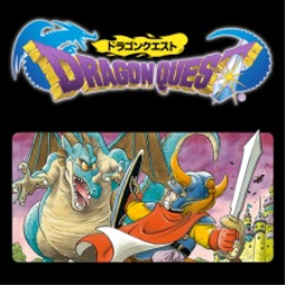 Dragon Quest (Free Version) (JP)