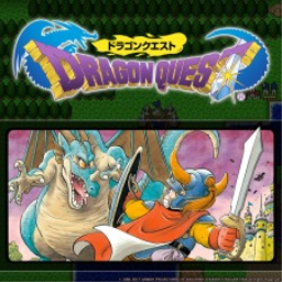 Dragon Quest (JP)