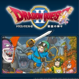 Dragon Quest II Akuryou no Kamigami