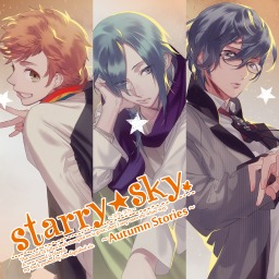 Starry*Sky ~Autumn Stories~ (Vita)