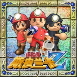 Spelunker World (CN)