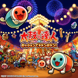 Taiko no Tatsujin – Drum Session!