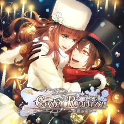 Code: Realize ~Wintertide Miracles~ (JP) (Vita)