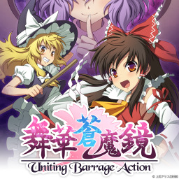 Maihana Soumakyou - Uniting Barrage Action