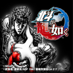Fist of the North Star: Lost Paradise (Asia)