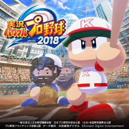 Jikkyou Powerful Pro Baseball 2018